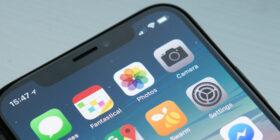 closeup of an iphone homescreen